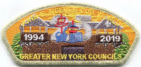 GNCY reeves 25th fort csp Greater New York, Manhattan Council #643